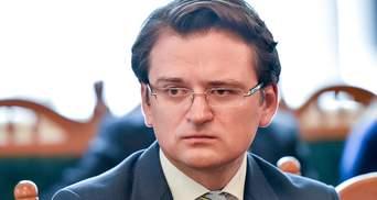 "Никакого  разворота, – Кулеба об Украине, ЕС и ""большом соседе"""