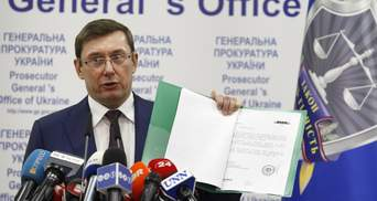 За що можуть притягнути до відповідальності ексгенпрокурора Луценка