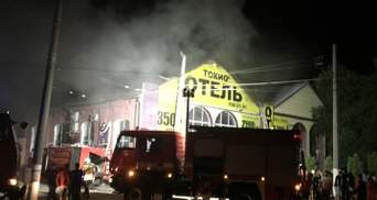 """Пожежа в """"Токіо Стар"""": суд наказав розслідувати ймовірне вбивство дитини і жінки в готелі"""