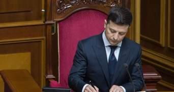 Зеленский назначил Ермака и Смелянского членами наблюдательного совета Укроборонпрома