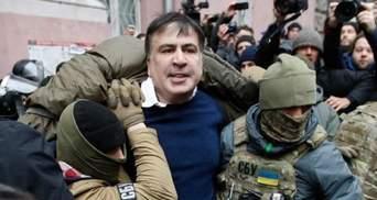 ГПУ открыла производство из-за принудительного выдворения Саакашвили