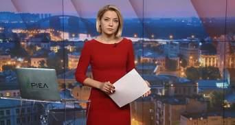Итоговый выпуск новостей за 22:00: Арест Пашинского. Отмена разведения войск