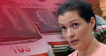 Скалецька обіцяє продовжити медичну реформу