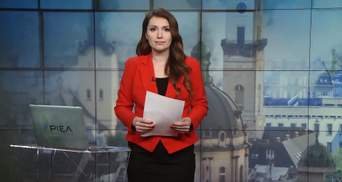 Выпуск новостей за 12:00: Заявление адвоката Пашинского. Войска в Сирии