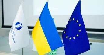 120 мільйонів євро для малого і середнього бізнесу: ЄБРР відкриє для України нову програму