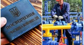 Главные новости 8 октября: льготы и выплаты для УБД не отменят, газовое соглашение с Россией