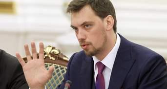Гончарук спростував скасування соцвиплат і пільг деяким учасникам бойових дій