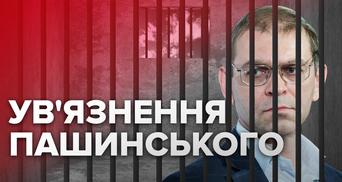 Дело Пашинского: почему депутата судят за стрельбу, а не за коррупционные сделки