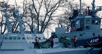 Справа захоплених українських моряків: Росію викрили на брехні