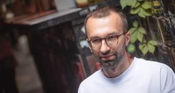 Предыдущая власть будет мстить за Пашинского, – Лещенко