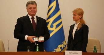 Председатель Харьковской ОГА Светличная претендует на должность заместителя секретаря СНБО