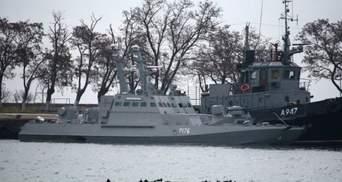 ДБР має намір допитати усіх моряків у справі про перехід кораблів через Керченську протоку