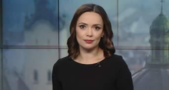Выпуск новостей за 16:00: Скандал в ГБР. Лауреаты Нобелевской премии