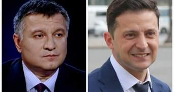 Аваков пытается предупредить Зеленского, – эксперт о беспорядках на блокпосту