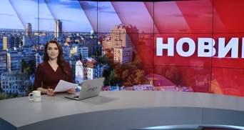 Випуск новин за 10:00: Зустріч Зеленського з журналістами. Вартість Шулявського мосту