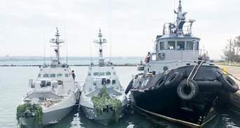 Росія поверне захоплені біля Керченської протоки кораблі найближчим часом, – Пристайко