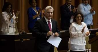На Кубі вперше з 1976 року обрали президента