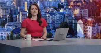 Выпуск новостей за 10:00: Новый президент Кубы. Молодежь без налогов