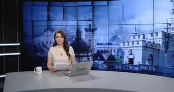 Випуск новин за 15:00: Тайфун Хагібіс в Японії. Затримання злочинного угрупування в Одесі