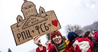 РПЦ відреагувала на визнання ПЦУ з боку Грецької церкви