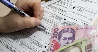 Субсидия для украинцев: почему могут прекратить выплату льгот