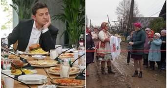 """Самые смешные мемы недели: сыр по 58 грн, 14 часов """"спасибо"""" и торжественное российское болото"""