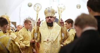 Друга визначна подія після Томосу, – ПЦУ про визнання Елладською церквою