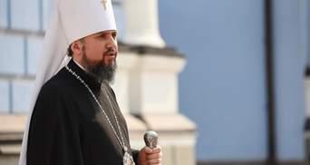 За тиждень московський смог розвіється, – у ПЦУ відповіли на нові закиди РПЦ