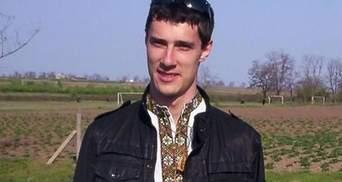 """""""Надеюсь меня услышат"""": экс-охранник Яроша объявил голодовку в российской тюрьме"""