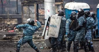 Справи Майдану перейдуть до ДБР і НАБУ, – заступник генпрокурора Касько