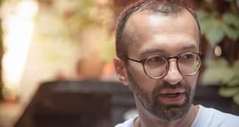 """За Коломойського в """"Приваті"""" існував секретний підрозділ, через який виводилися кошти, – Лещенко"""