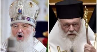 РПЦ разрывает отношения с Элладской церковью из-за признания ПЦУ