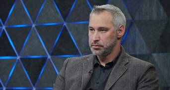 В каких преступлениях подозревают Гладковского: заявление Рябошапки