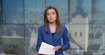 Випуск новин за 14:00: Підозра Гладковському. Протести у Барселоні