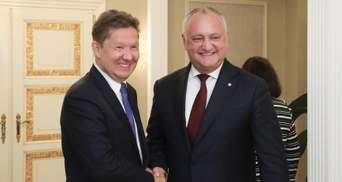 В обхід України: Молдова домовилась з Росією про новий газовий контракт