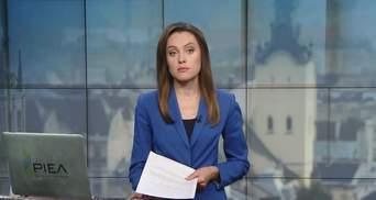 Выпуск новостей за 14:00: Подозрение Гладковскому. Протесты в Барселоне