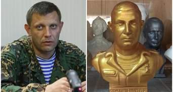 Оккупанты слепили нелепый бюст своему экс-главарю Захарченко: фото