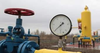 Газовий шантаж Росії: як Україні уникнути помилок попередників