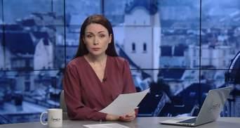 Выпуск новостей за 17:00: Мера пресечения Гладковскому. Протесты в Барселоне