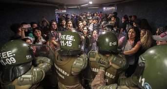 Метро подорожчало на 1 гривню: у столиці Чилі – масові протести, оголосили надзвичайний стан