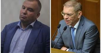 Подозрение Гладковскому имеет определенные связи с Пашинским, – Рябошапка