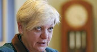 """""""Это стыд"""": Гонтарева прокомментировала номер """"Квартала"""", в котором высмеяли поджог ее дома"""