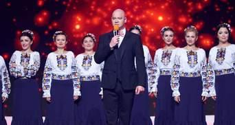 """Минкульт отреагировал на скандальное выступление хора Веревки с """"95 кварталом"""""""