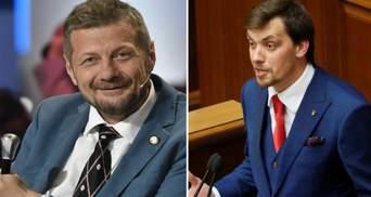 Мосійчук звинував Гончарука у сексуальних домаганнях хлопця