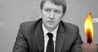 Погиб Тарас Кутовой: чем известен бывший министр