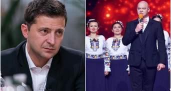 """Зеленський мав прийти на скандальний виступ """"Кварталу"""", – керівник хору Верьовки"""