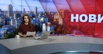 Випуск новин за 9:00: Ситуація на фронті. Премія Сенцову