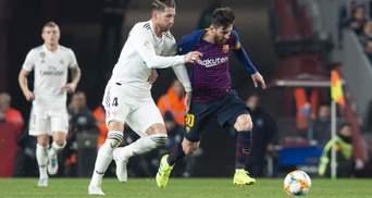 """""""Барселона"""" та """"Реал"""" домовилися про нову дату """"ель-класіко"""": гру перенесли через протести"""