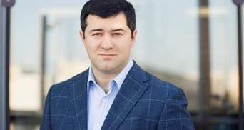 Справу ексголови ДФС Насірова розглядатиме Антикорупційний суд