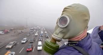 """""""Хватит нас травить"""": киевляне вышли на протест из-за загрязнения воздуха – фото, видео"""
